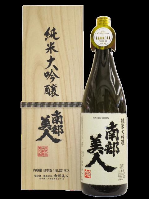 【日本酒】南部美人 純米大吟醸 箱入
