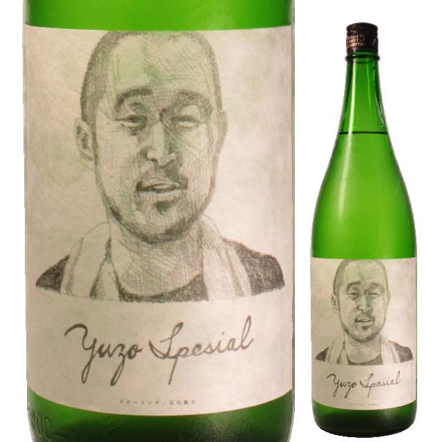 南部美人美山錦純米酒80 オリガラミ生原酒