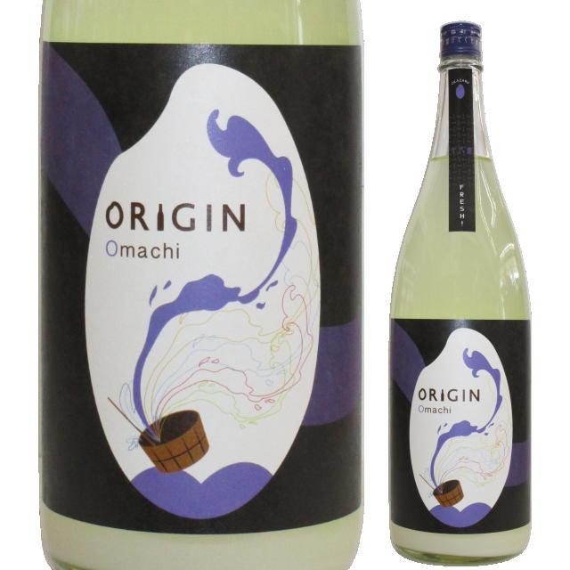 【日本酒】岡山ZARU ORIGIN Fresh パープルラベル 山廃純米雄町 にごり生原酒【30BY】