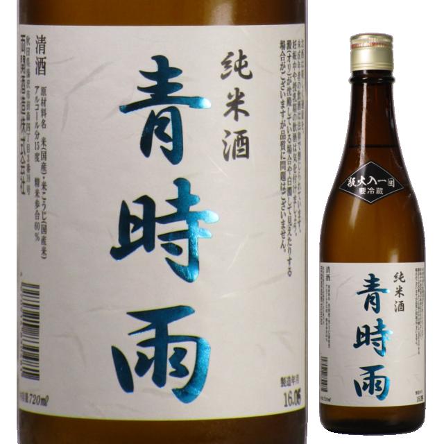 【日本酒】両関 純米酒 青時雨 1800ml
