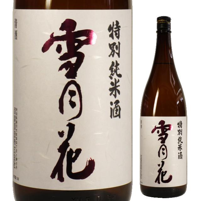 【日本酒】両関 特別純米酒 雪月花