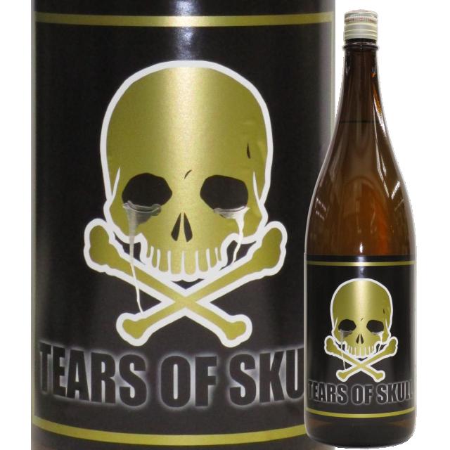 【焼酎乙類】両関 TEARS OF SKULL【限定酒】