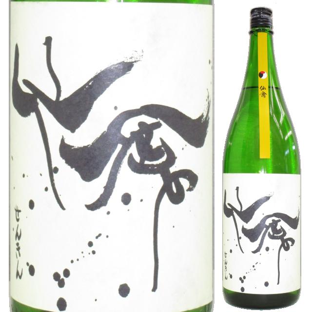 【日本酒】仙禽 純米大吟醸 朝日【限定酒】