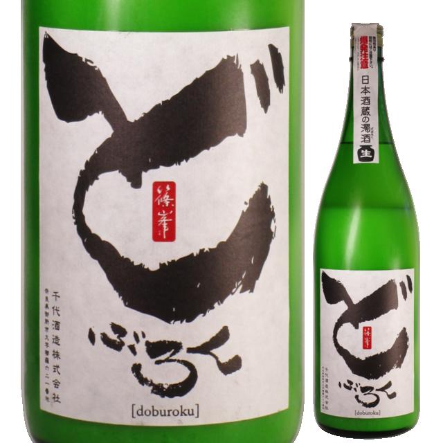 【日本酒】篠峯 どぶろく 生酒(穴開き栓)【28BY】