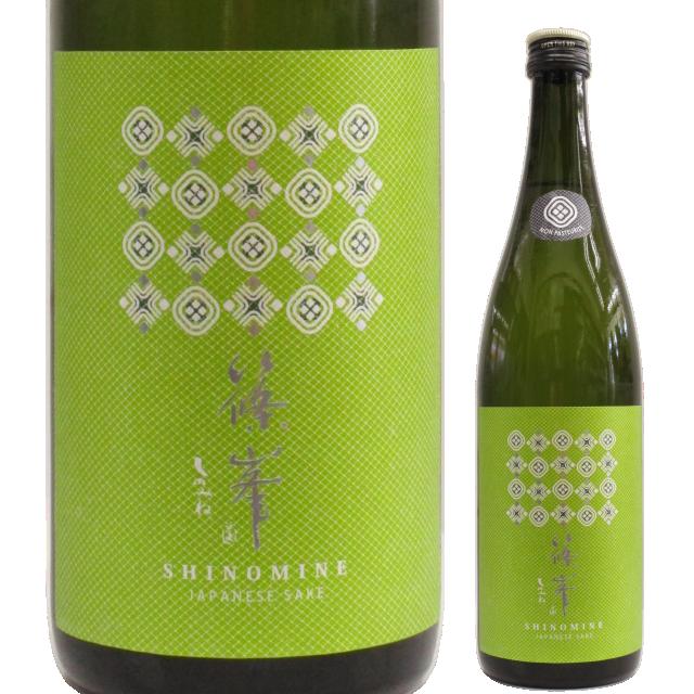 【日本酒】篠峯 Vert 亀ノ尾 -純米吟醸無濾過生原酒- 田圃ラベルシリーズ-『翠』-