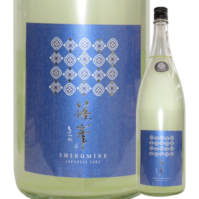 【日本酒】篠峯 Azur 山田錦 -純米吟醸 うすにごり生酒- 田圃シリーズ『紺碧』-