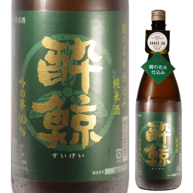【日本酒】酔鯨 純米酒 吟の夢60%