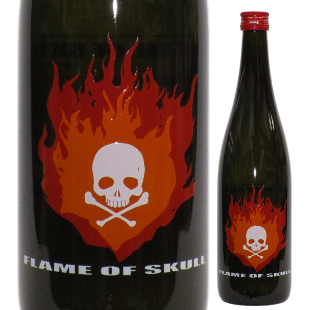 【日本酒】両関 特別純米酒 FLAME OF SKULL