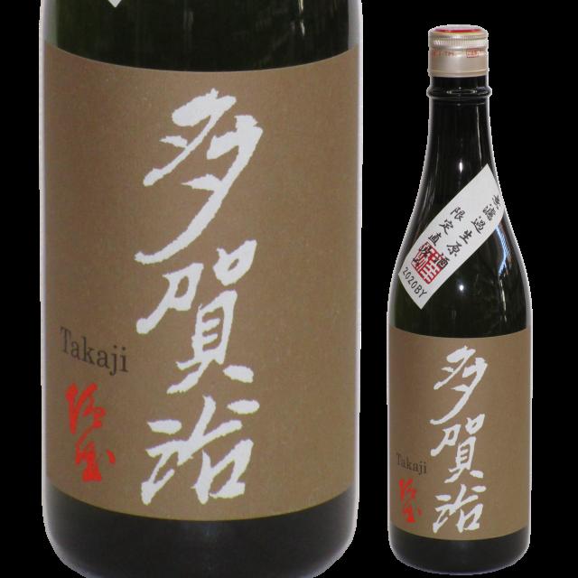 【日本酒】多賀治 生もと純米雄町 無濾過生原酒