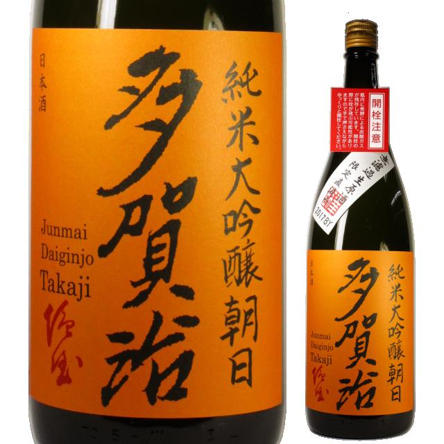 【日本酒】多賀治 純米大吟醸朝日 無濾過生原酒 限定直汲み2017