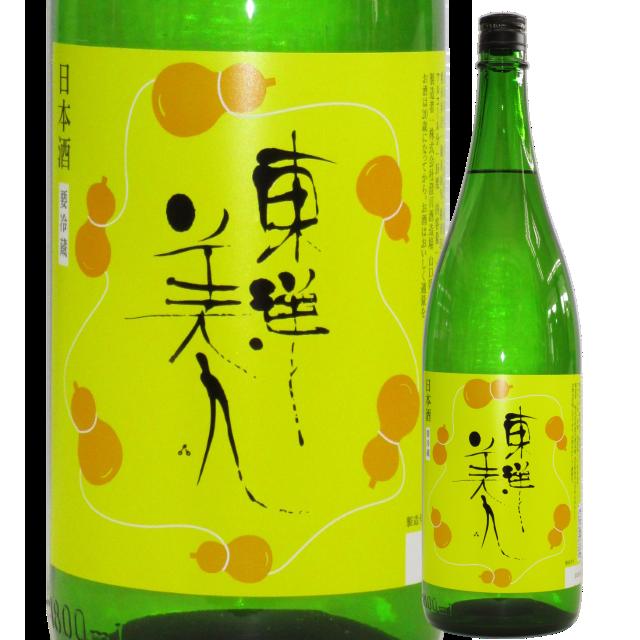【日本酒】東洋美人 純米大吟醸 雄町 六瓢息災【限定酒】