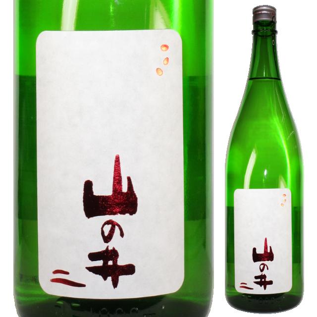 【日本酒】山の井 純米大吟醸 朝日50