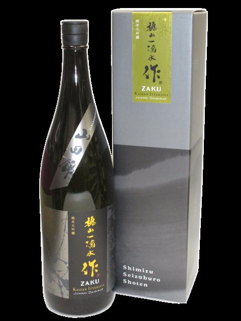 【日本酒】作 ZAKU PREMIUM 槐山一滴水 純米大吟醸 山田錦【限定酒】