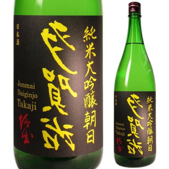 【日本酒】裏多賀治 純米大吟醸 朝日 無濾過生原酒【29BY】