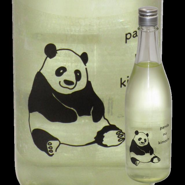 【日本酒】Panda no kimochi 無濾過生原酒 720ml【限定酒】