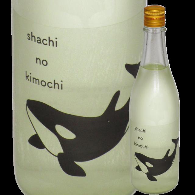 【日本酒】shachi no kimochi 無濾過生原酒 720ml【限定酒】