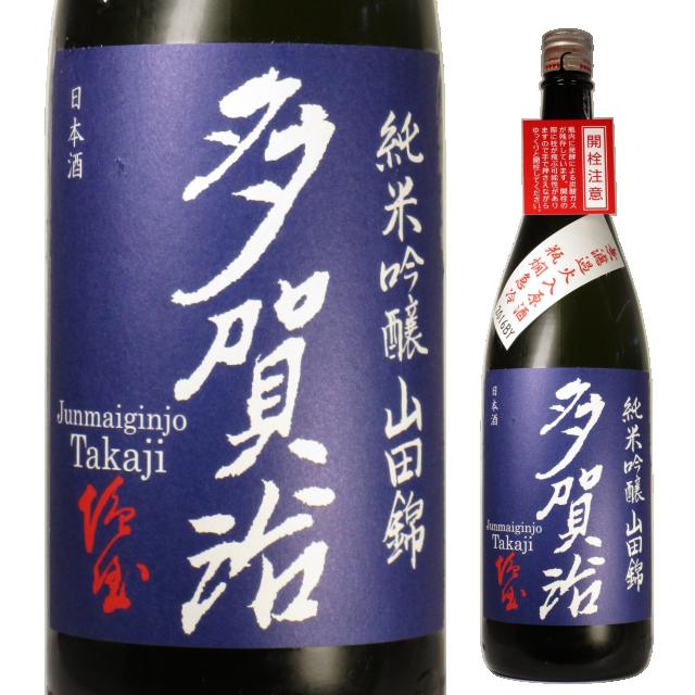 【日本酒】多賀治純米吟醸山田錦 火入原酒2016