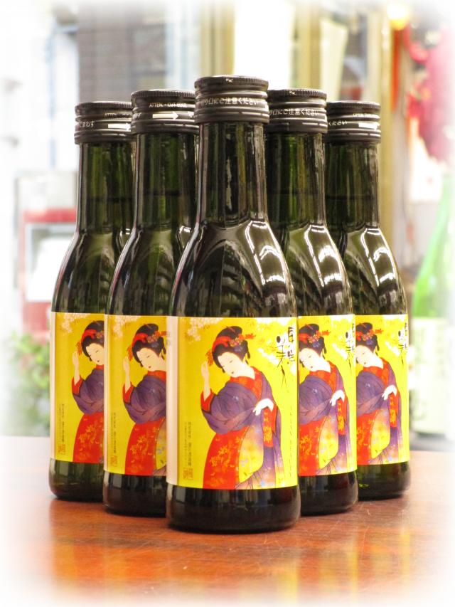 【日本酒】東洋美人 純米大吟醸 山田錦40 180ml6本【限定酒】