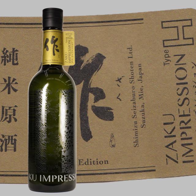 【日本酒】作 IMPRESSION Type H【特約店限定酒】