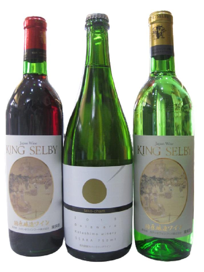 柏原醸造ワイン赤白・たこシャン3本セット