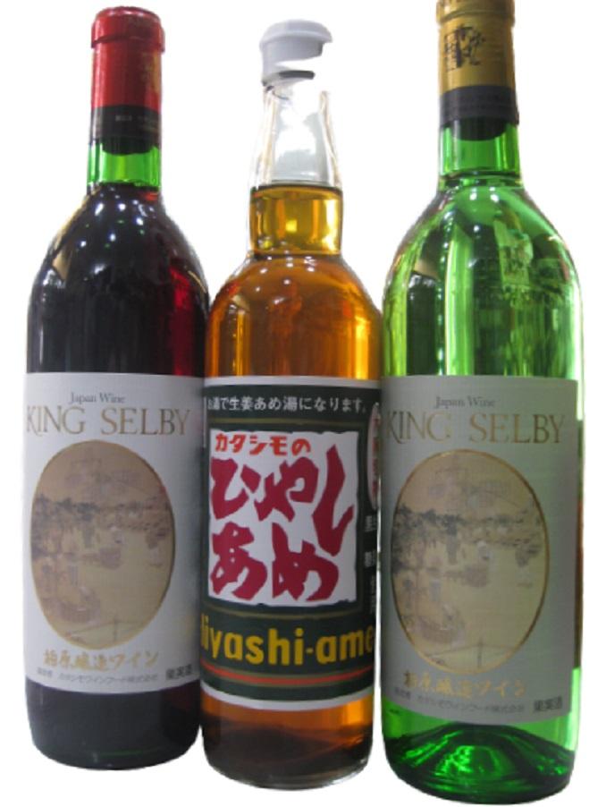 柏原醸造ワインとひやしあめ3本セット