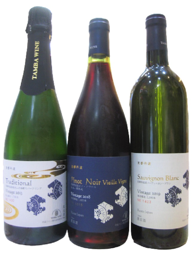 丹波ワイン3本セット(限定品)