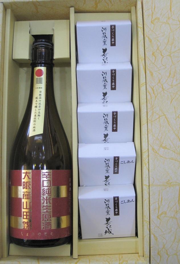 東大阪産のお米を使った日本酒と白穂・若江城もなかセット