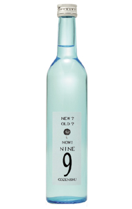 ナイン ブルー・ボトル