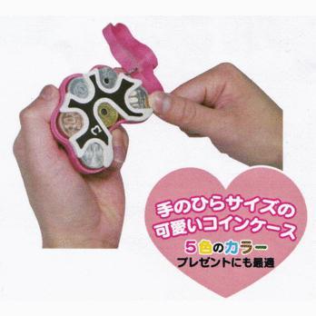 手のひらサイズの可愛いコインケース 丸タイプ