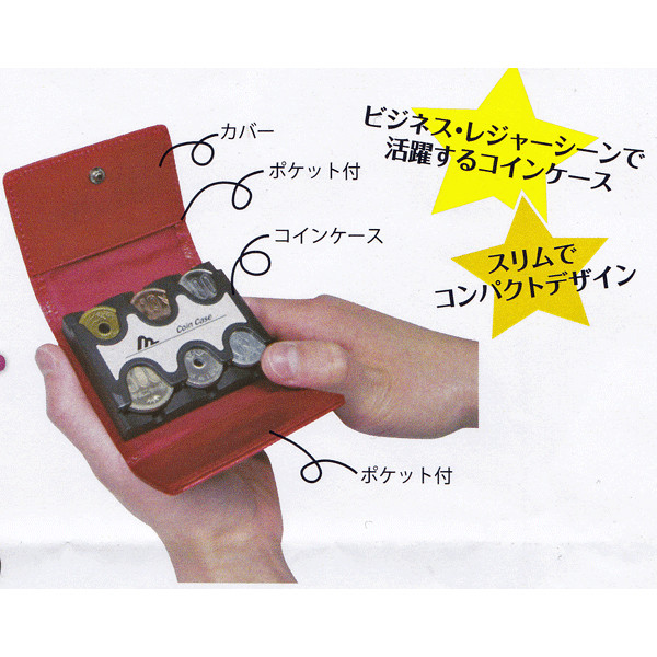 コインケース 合成皮革 カラー:ブラックorレッド 1個(54g)サイズ:83×65×29mm