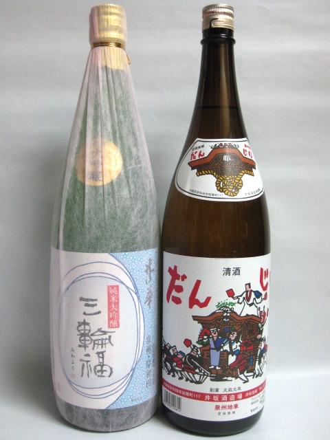 井坂酒造場謹製 三輪福(みわふく) 純米大吟醸 ・米の華と、本醸造酒だんじりラベル 各1800ml瓶 2本セット 化粧箱入