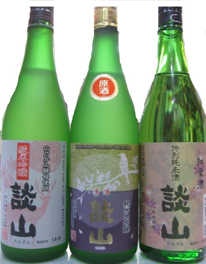 奈良県・西内酒造 談山(たんざん) 純米大吟醸原酒・純米吟醸(山乃かみ酵母)・特別純米酒 飲み比べ3本セット
