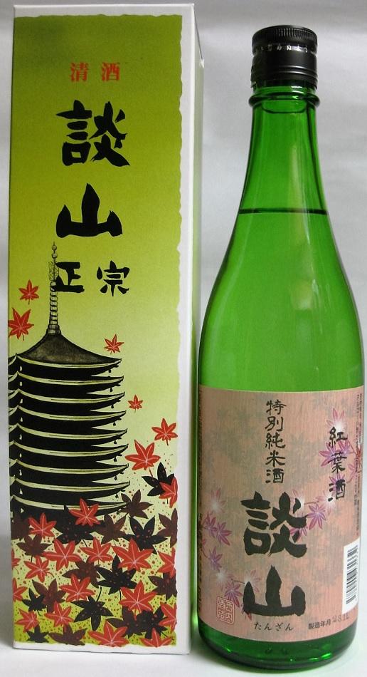 奈良県・西内酒造謹製 特別純米酒 談山(たんざん) 720ml瓶
