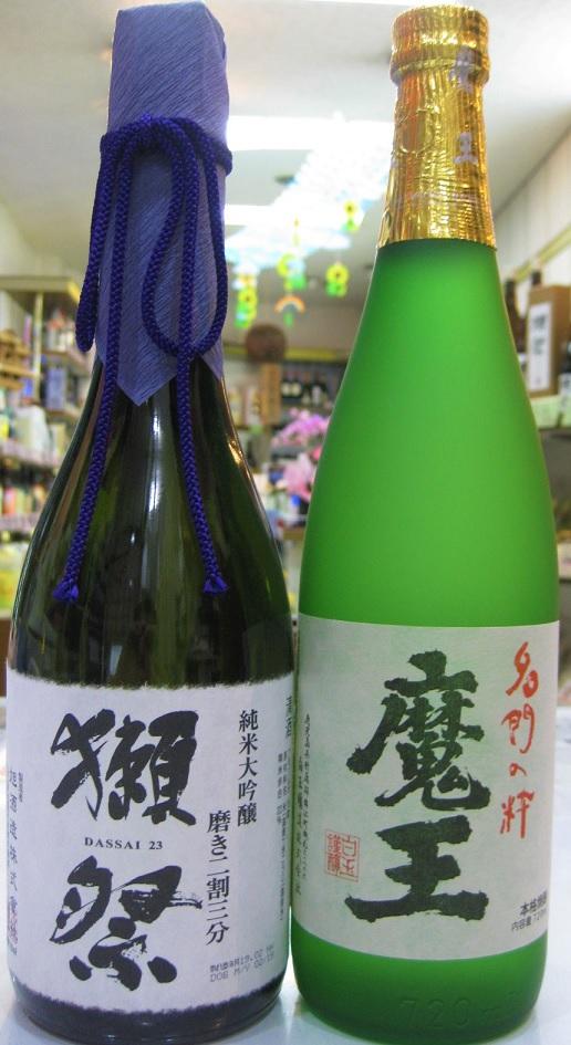 獺祭(だっさい)純米大吟醸・磨き二割三分と、魔王(白玉醸造) 各720ml瓶 2本セット