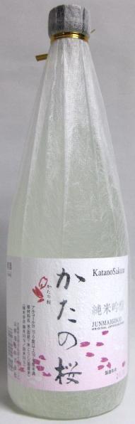 大阪府交野市:山野酒造謹製 純米吟醸 かたの桜 720ml瓶