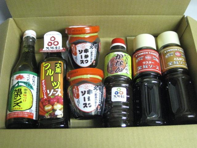 【浪花の味を食卓に★素材・品質、こだわりの味!】 大阪地ソース・ポンズ 食い倒れ味めぐり 調味料セット、酒のにしだ