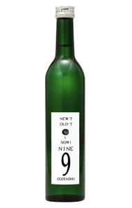9(NINE)レギュラー・ボトル