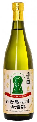 利休蔵 千利休 特別純米酒 世界文化遺産登録記念酒 百舌鳥・古市古墳群