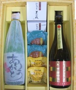 白穂のお菓子と日本酒・焼酎セット