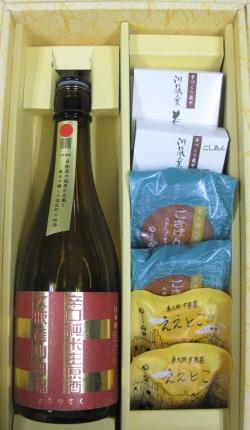 東大阪の米を使った日本酒と、白穂(しらほ)お菓子ギフトセット