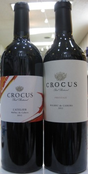 クロッカス(CROCUS)アトリエ[2012]とプレスティージュ[2012] 各750ml 赤ワイン2本セット