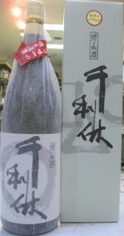 大阪府堺市:堺泉酒造謹製 千利休 純米吟醸酒 1800ml瓶