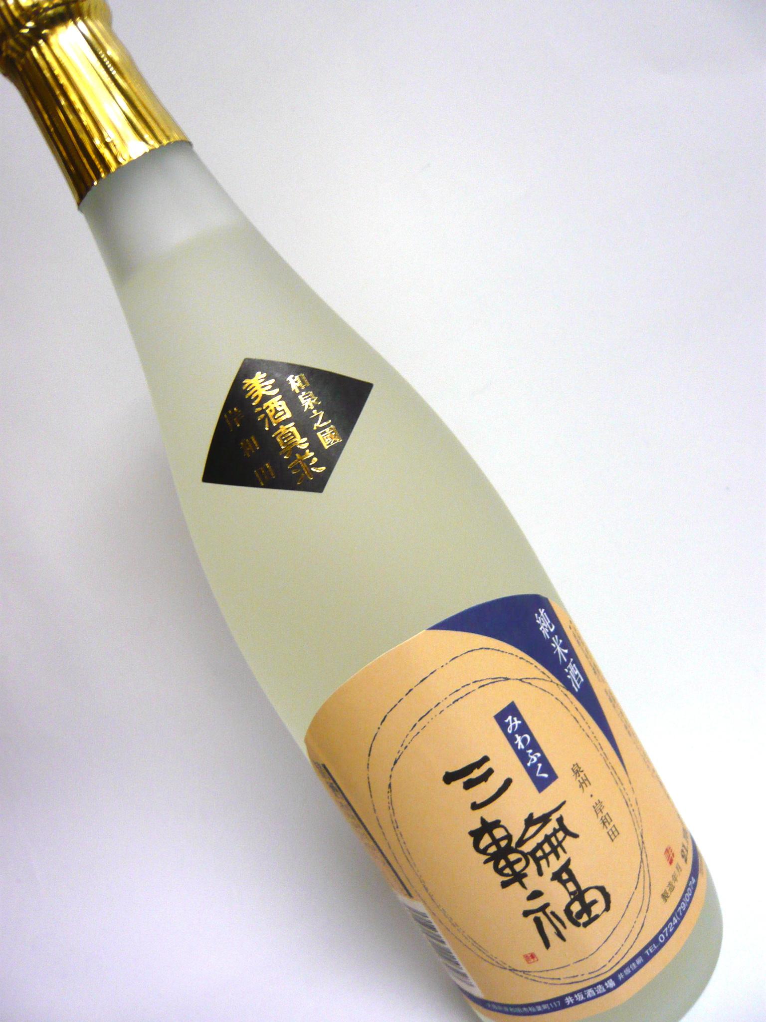 純米酒 三輪福(みわふく)