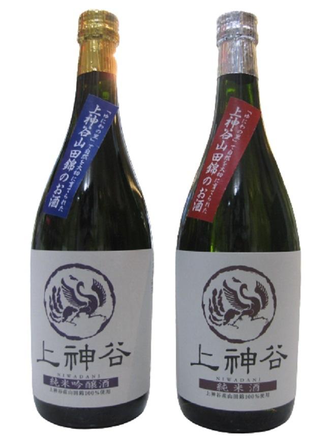 上神谷、純米吟醸・純米酒720ml、2本セット