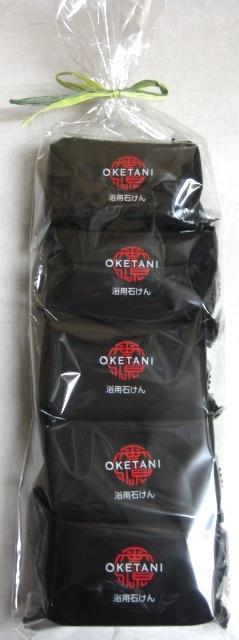 ご近所へのご挨拶・法事など、プチギフトに最適 OKETANI 愛源(アイゲン) 浴用石けん 120g×5個 「桶谷石鹸・大阪市」