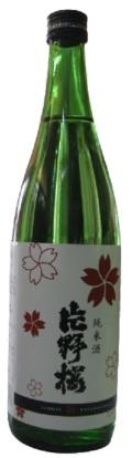 純米酒片野桜720ml