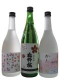 片野桜(かたのさくら)のみ比べ3本セット