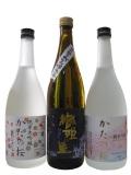 片野桜(かたのさくら)3本セット、純米大吟醸・純米吟醸・特別純米
