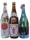 櫻正宗・秋の飲み比べセット