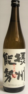 大阪府豊能郡 秋鹿(あきしか)酒造謹製 純米酒 摂州能勢 720ml瓶